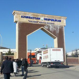 Въезд грузового и автомобильного транспорта в Азербайджан будет происходить по-новому